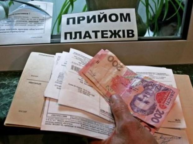 Число киевлян, неспособных оплатить услуги ЖКХ, растет