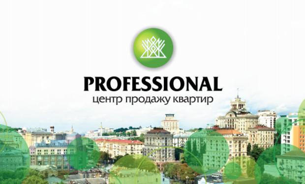 Центр Продажу Квартир «PROFESSIONAL» - зелене світло у твоє  майбутнє!