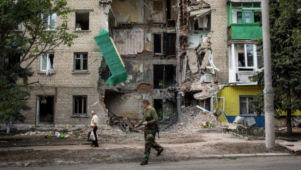 Цены на недвижимость на Донбассе заметно «просели»