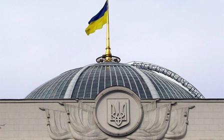 Депутаты будут получать ежедневно по 460 грн. на аренду жилья