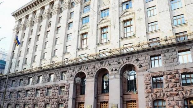 Для строительства нового здания киевской мэрии привлекут инвестора