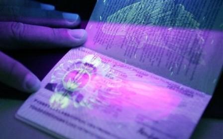 Документы на оформление биометрических паспортов подали 65 тыс. украинцев