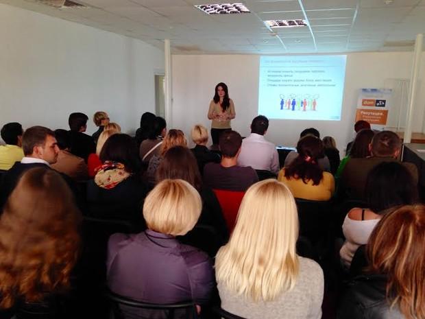 DOM.RIA продолжает образовательные семинары для риелторов