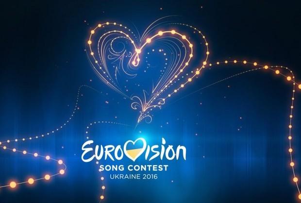 Где пройдет Евровидение-2017?