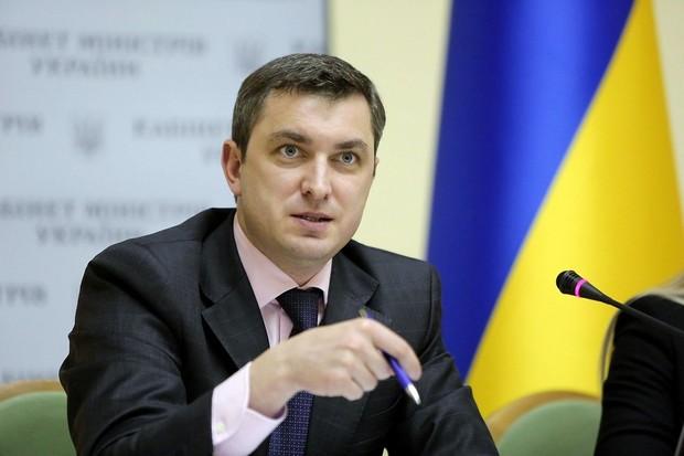 Глава Фонда государственного имущества подал в отставку