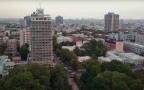 Город, построенный нами. Для «Киевгорстроя» создали новое корпоративное видео