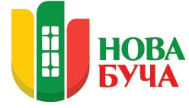 I-я очередь строительства Жилого Массива «Нова Буча» введена в эксплуатацию!