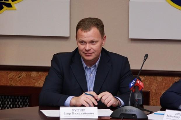 Игорь Кушнир: нужно строить достойные квартиры для счастливых людей