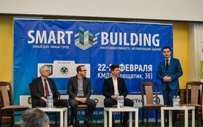 Какие технологии доступны уже  сегодня: Международный Форум Smart Building