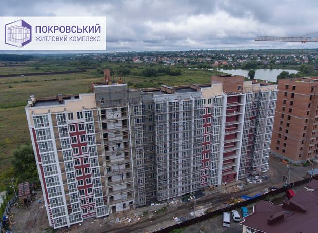 Хід будівництва житлового комплексу «Покровський»