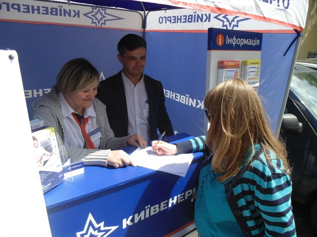 «Киевэнерго» снова открывает мобильные офисы для клиентов