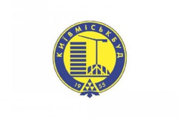 «Киевгорстрой» признали самым надёжным застройщиком 2016 года