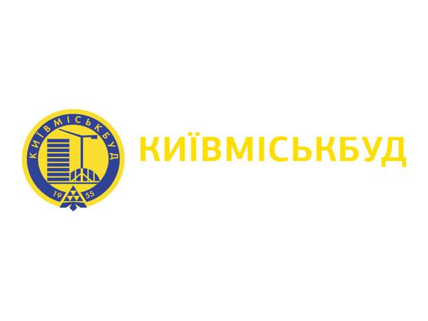 «Киевгорстрой» признали самым узнаваемым застройщиком