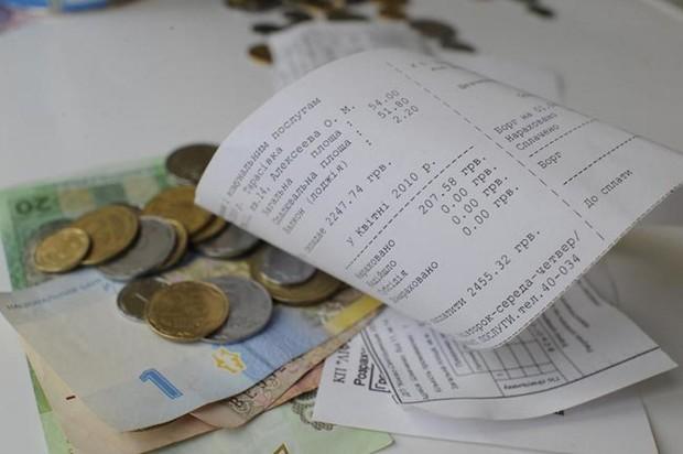 Киевлянам в июне посчитают свет без субсидии