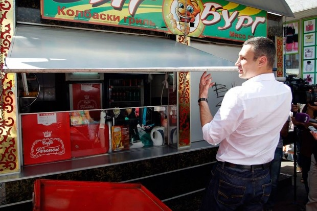 Кличко взялся за МАФы: Беспорядочная торговля в Киеве должна быть прекращена