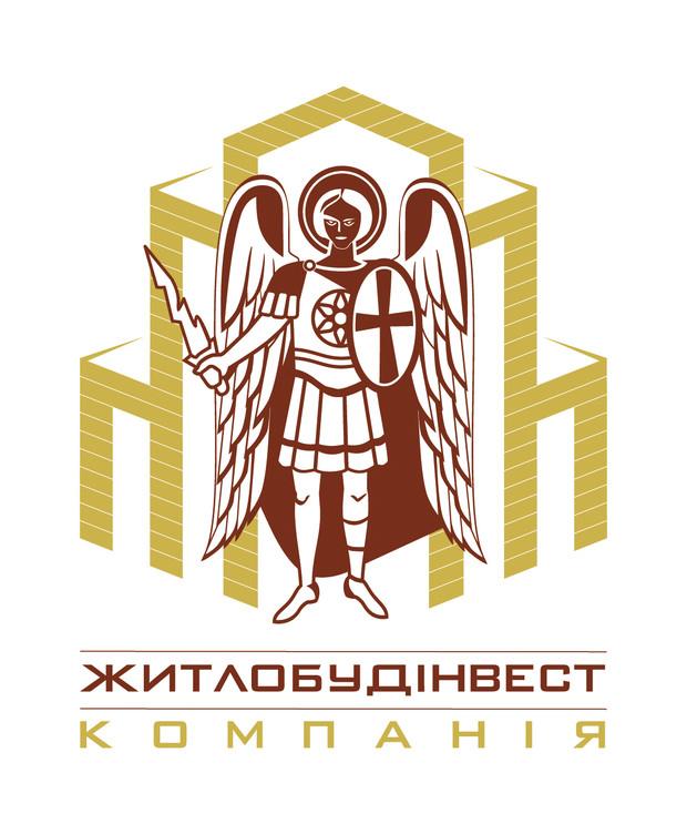 Компании «Житлобудинвест» - 14 лет!