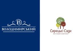 Компания «Интергал-Буд» активно ведет строительство новых объектов – ЖД «Владимирский» и ЖК «Сырецкие сады»