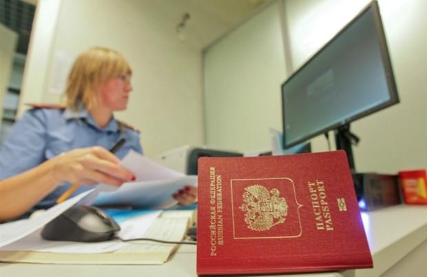 Крымчан, отказавшихся от гражданства РФ, заставят заплатить штраф в размере 660 грн.