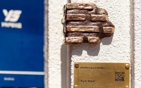 Кто потрет, тот получит квартиру: в Киеве появился новый символ города
