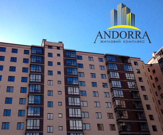 """Купи собственную, новенькую квартиру от застройщика с проверенным именем от ЖК """"Андорра"""""""