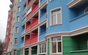 Купить квартиру в Днепропетровске легко и выгодно!