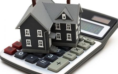 Модуль проверки цен на недвижимость: что изменится