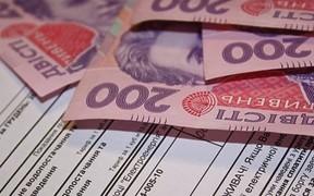 Монетизация субсидий пройдет в 2 этапа