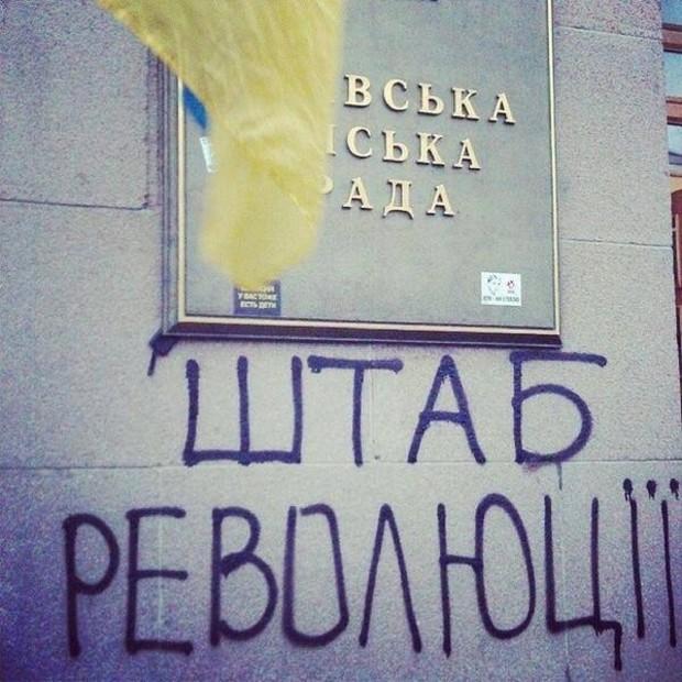 На ремонт здания КГГА необходимо 30 млн. грн., - Кличко