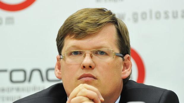 На субсидии смогут претендовать все семьи без исключения, - Розенко