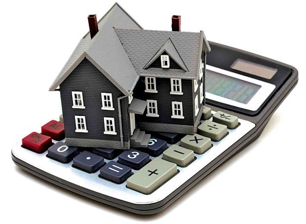 Податок на нерухомість: у 2018 доведеться заплатити більше