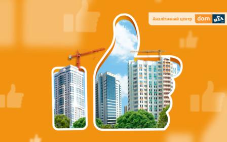 Насколько важен качественный сервис строительных компаний и как оценивают его украинцы
