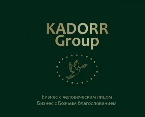 Новые проекты от компании KАDORR Group