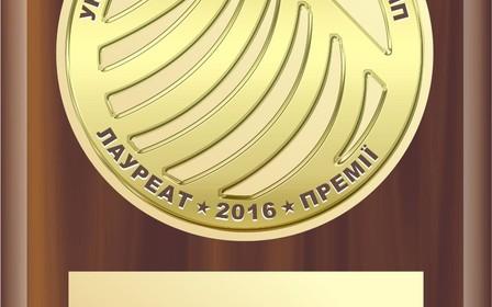 ТОВ «Комфорт Лайф» здобув перемогу в конкурсі «Український Будівельний Олімп»