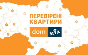 Перевірені квартири на DOM.RIA: вже рік українці купують перевірені Інспектором квартири