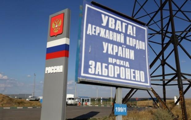 Первый этап строительства «Стены» на границе с РФ завершат 30 сентября