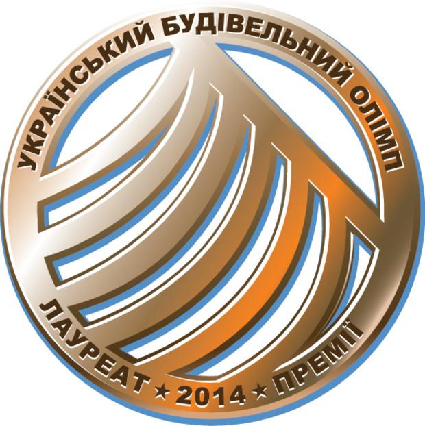 Підведені перші підсумки відбору на звання Лауреата «Український Будівельний Олімп» у 2014 році