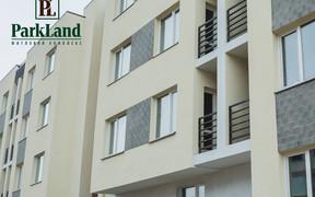 Подписание актов приема - передачи квартир в смарт-доме 1 ЖК Park Land