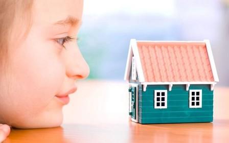 Права ребенка в отношении недвижимости