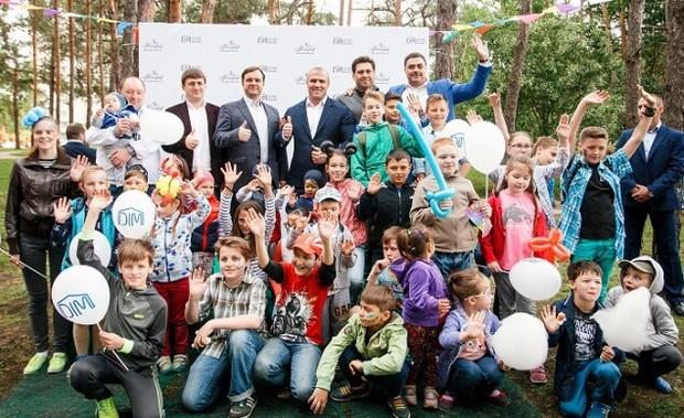 Представители группы компаний DIM и городской администрации официально открыли общественный благоустроенный парк площадью свыше 1 Га
