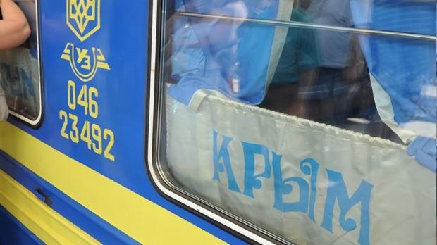 Продажу билетов в Крым временно приостановят