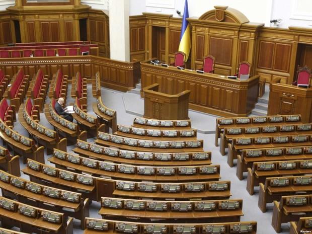 Рада не преодолела вето Президента на мораторий на взыскание залогового жилья