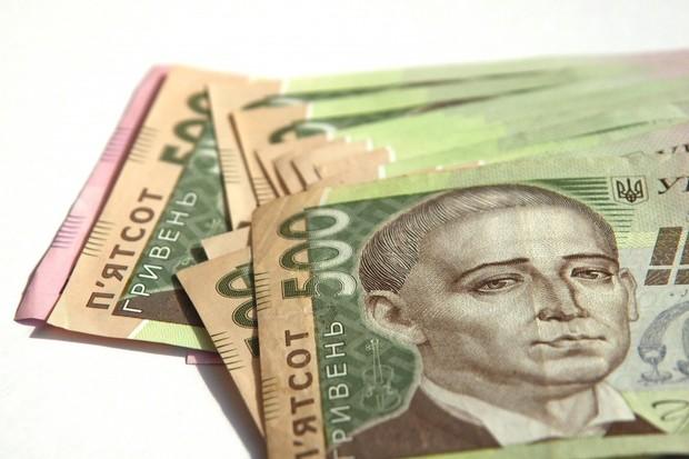 Регионы дополнительно получат 5 млрд гривен
