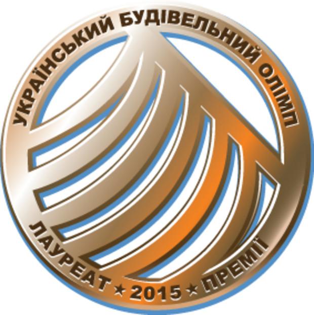 Результаты отбора на премию «Украинский Строительный Олимп» по итогам 2015 года
