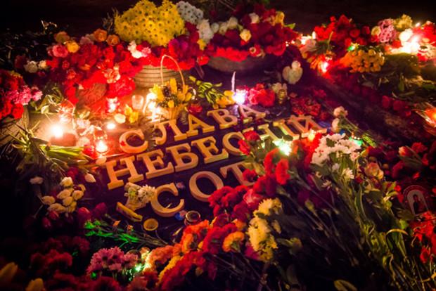 Родственникам героев «Небесной Сотни» начали выдавать земельные участки