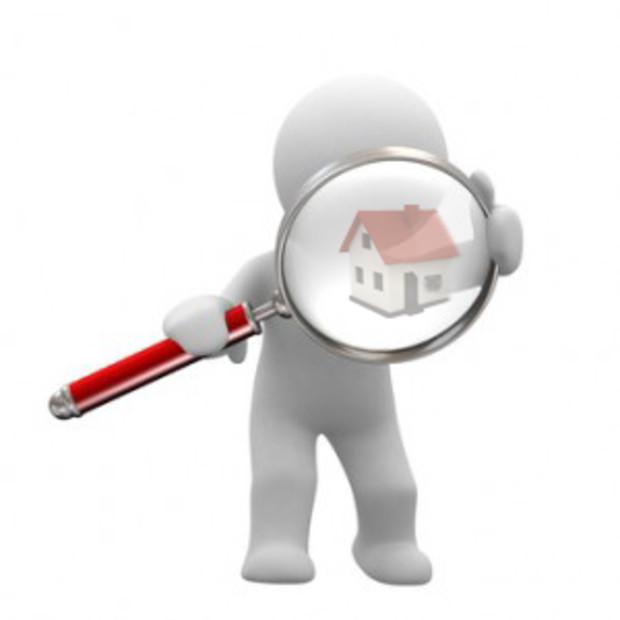 С 1 февраля в Украине вступает в силу новая система оценки объектов недвижимости