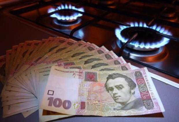 С 1 мая цена на газ для населения повысится на 50%, - новый глава «Нафтогаза»