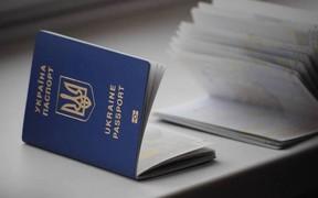 С 12 января украинцы могут начать оформлять новый паспорт