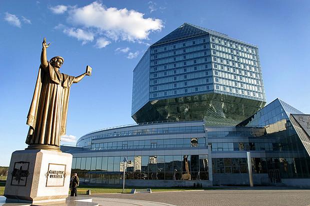 Самые красивые и необычные здания мира: Национальная Библиотека в Минске