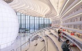 Самые необычные здания в мире: в Китае построили уникальную библиотеку