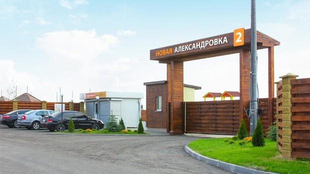 Скидка более 100 000 грн на дома в КГ «Новая Александровка»